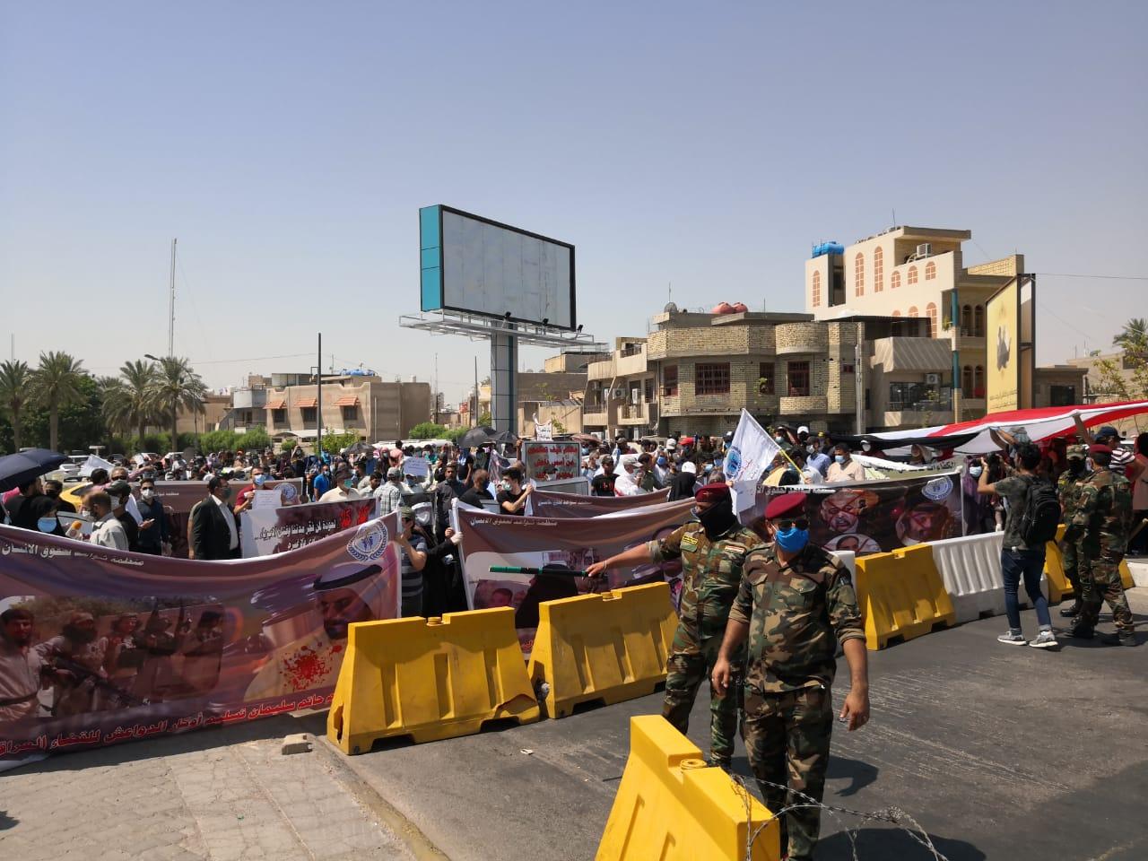 بالصور .. تظاهرة ضد تبرءة العيساوي