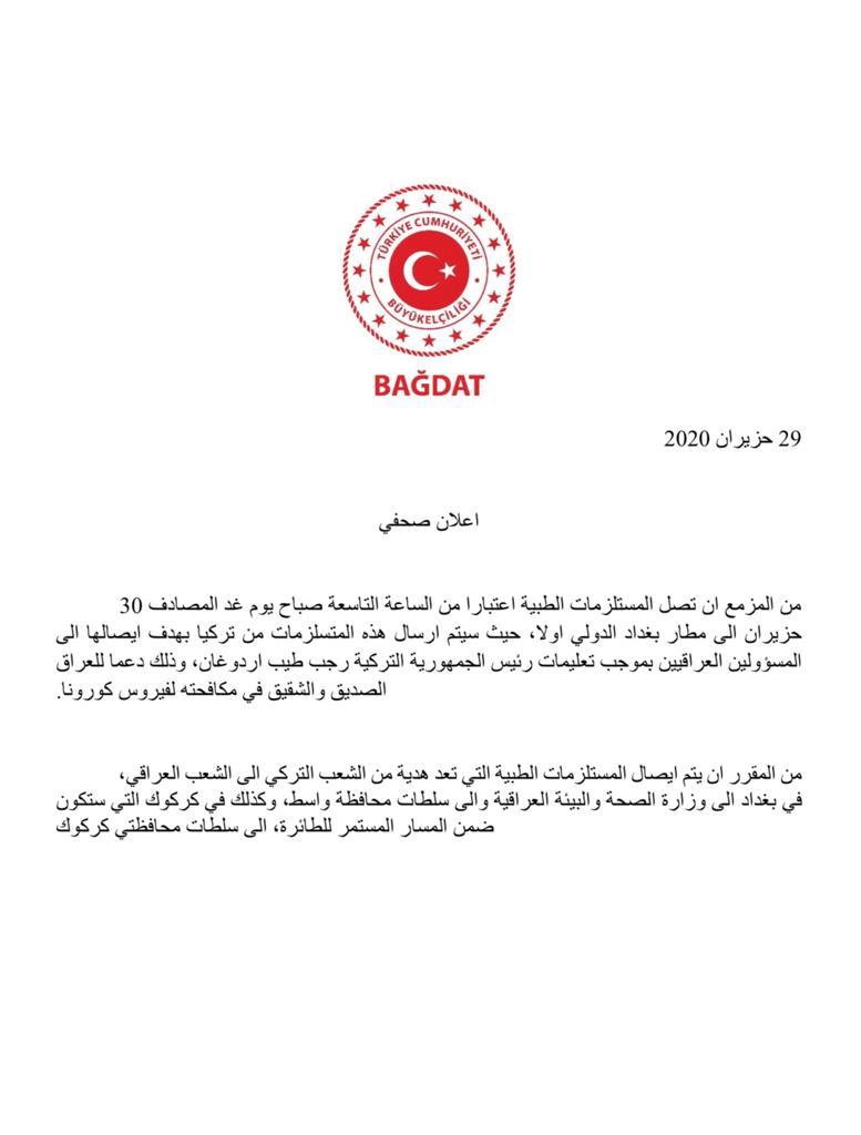 تركيا تعلن عن ارسال مستلزمات طبية الى العراق