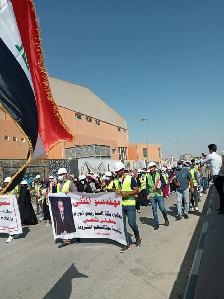 مهندسون المثنى يتظاهرون للمطالبة بتعينهم